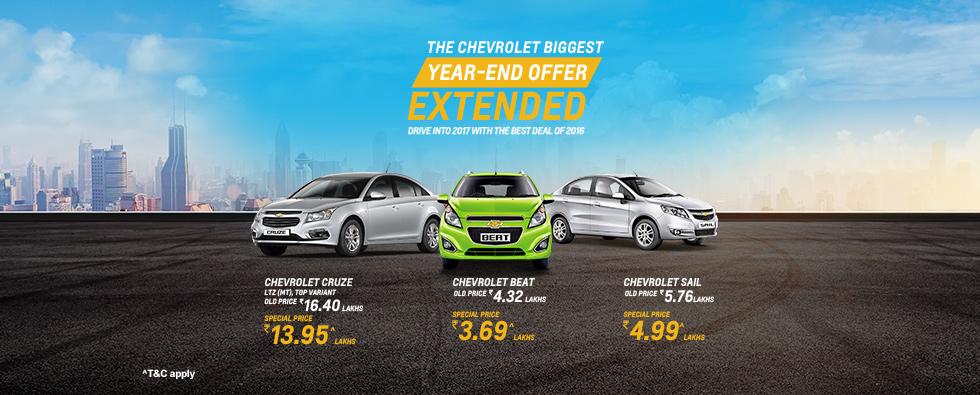 Chevrolet Super Deals