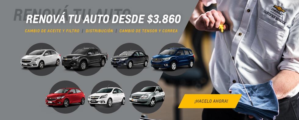 Deliauto ofrece los mejores servicios para tu Chevrolet en Saladillo