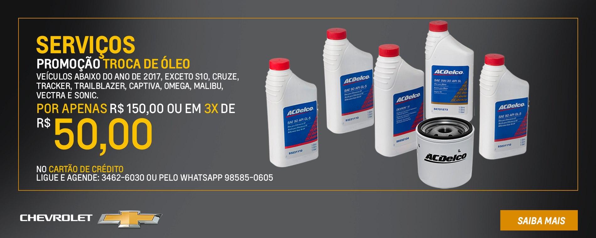 147_Brozauto_Promocao-de-Troca-de-oleo-e-Filtro_DestaqueDesk