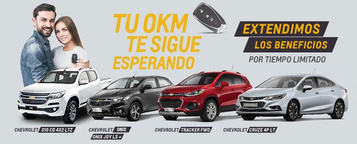Extension Impacientes Oferta Chevrolet