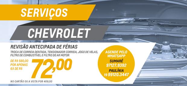 415_Carlos-Cunha_Revisao-de-ferias-antecipadas_DestaqueInterno