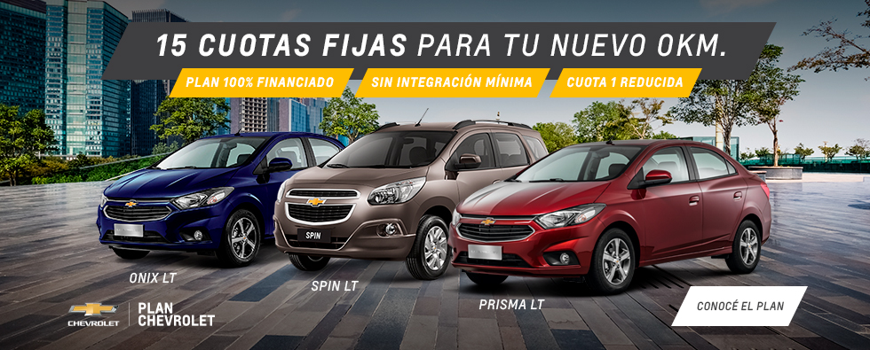 Plan 15 meses de cuota fija en Chevrolet Milenaria