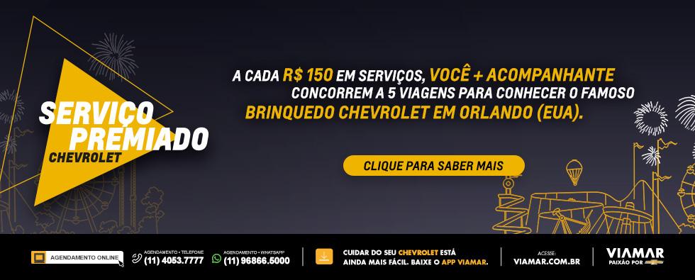 181217-banner-site-servi_o_premiado-980x395px