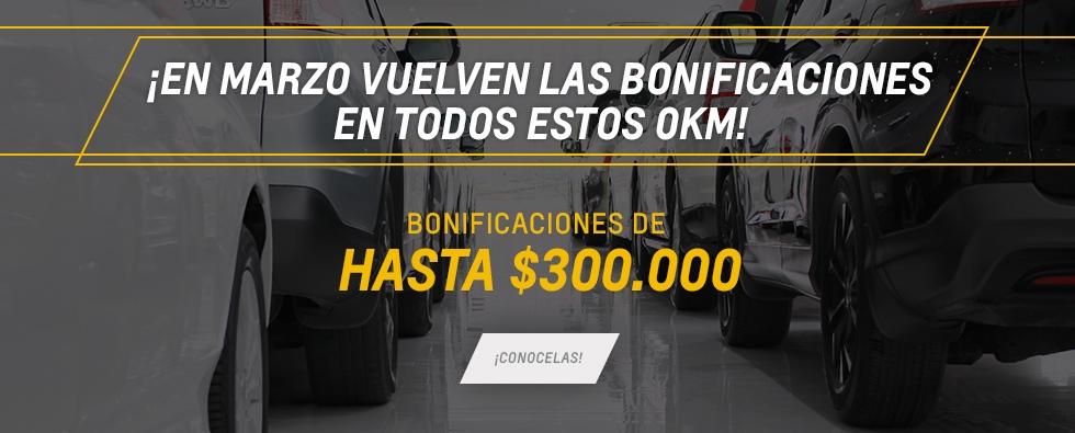 Oportunidades Chevrolet en La Matanza y Lomas del Mirador