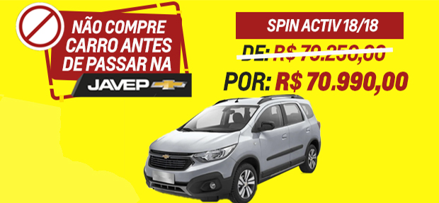 spin actv
