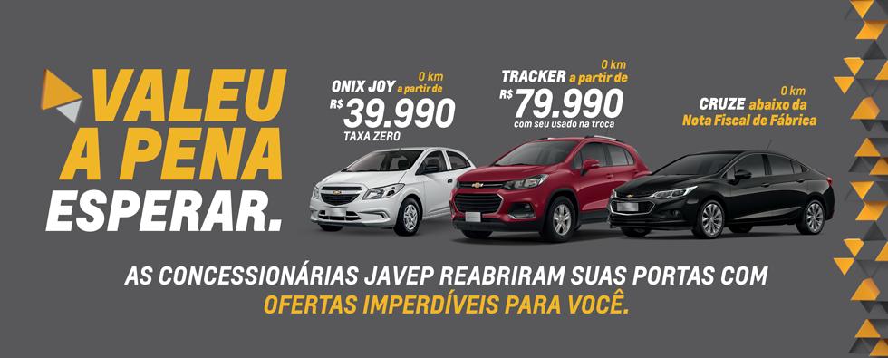 bannerrevela04102018