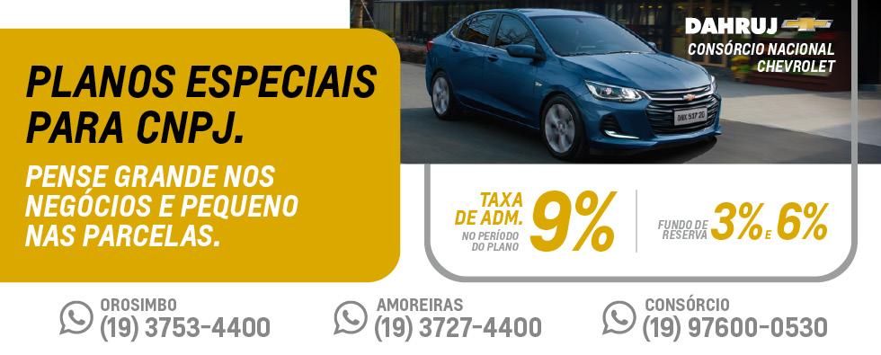 DM-0113-19_Banner_Consorcio_980x395px