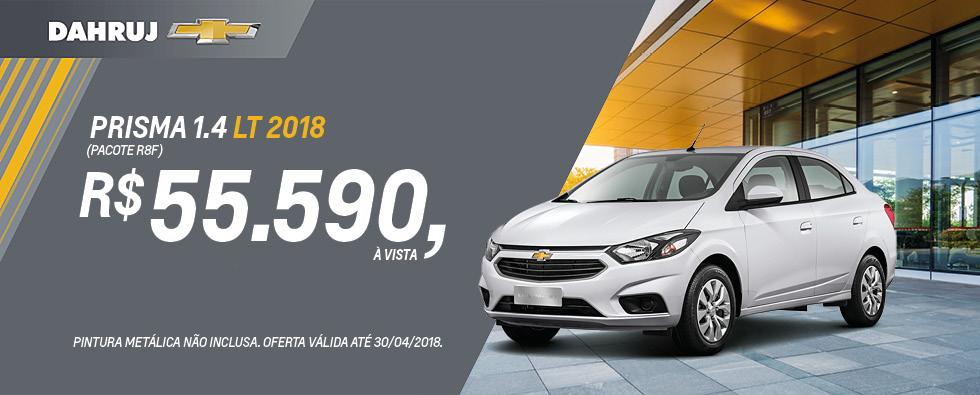 DM-0035-18_Banner_Chevrolet_Valoriza2