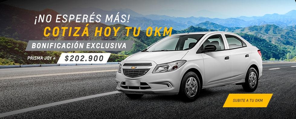 Bonificación exclusiva en Chevrolet Prisma Joy+ en San Jorge
