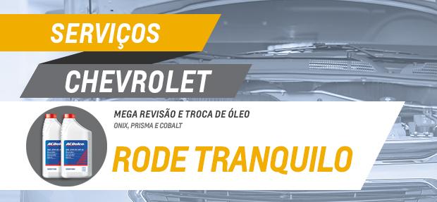 336_DUTRA-VEICULOS_REVISaO-E-TROCA-DE-oLEO_DestaqueInterno