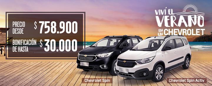 Oferta en Chevrolet Spin y Spin Activ