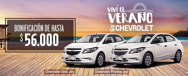 Oferta de Chevrolet Prisma Joy Onix Joy