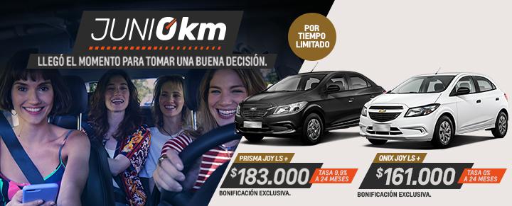 Chevrolet Onix Joy y Prisma Joy 0km Plan de Descuentos del Gobierno