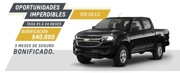 Chevrolet S10 CD LS - Oferta nacional Septiembre