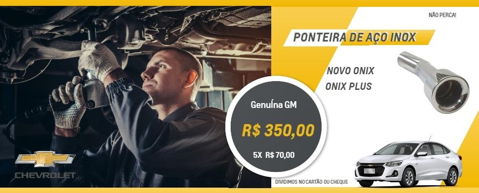 PONTEIRA BANNER