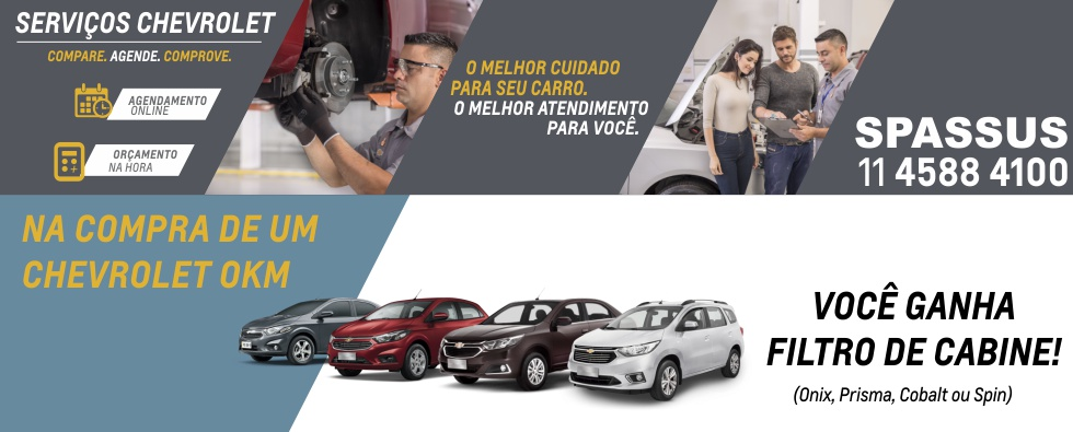 Spassus - Site PV Serviços Julho (Filtro)