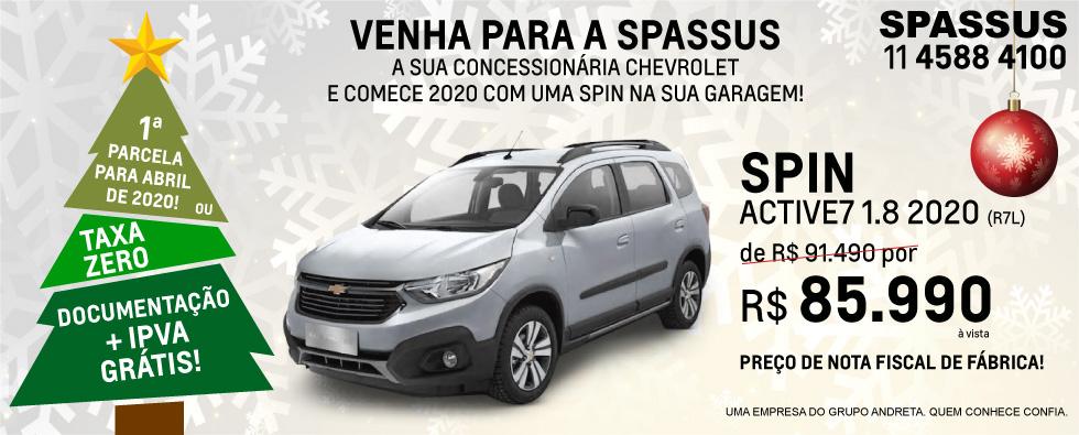 Spassus - Digitais Natal (Home Spin)