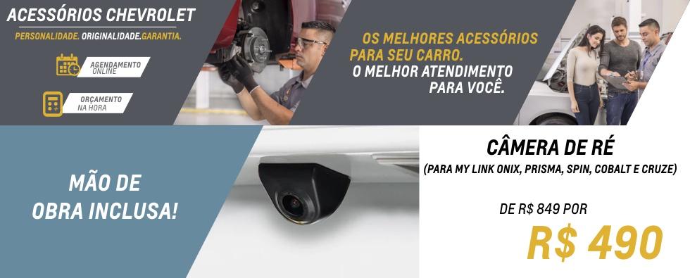 Spassus - Site PV Acessorios Câmera Onix