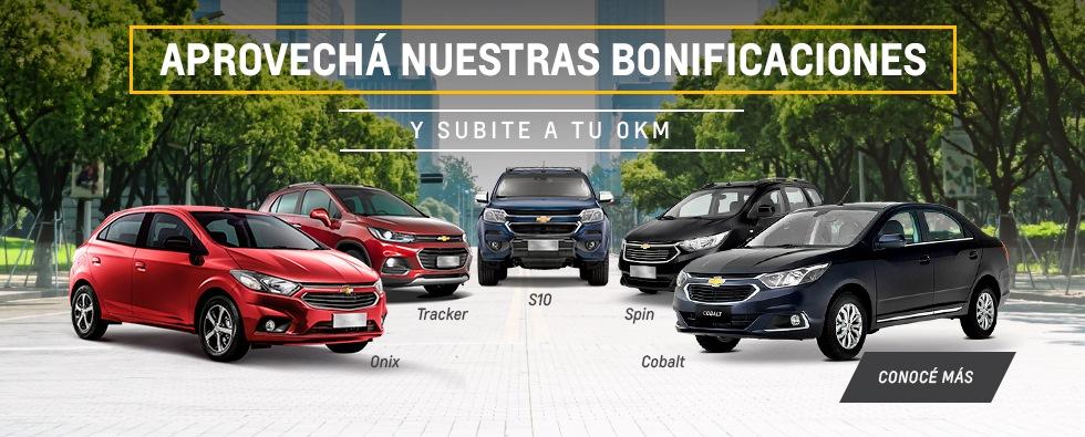 Oportunidades Chevrolet en Tierra del Fuego