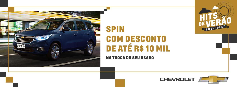 GM000620A-DDP-1.0-Bn-Interno-1315x488-SPIN