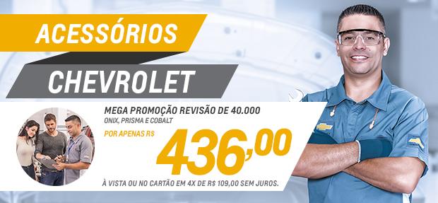 24_Regiao-8,11-e-16_REVISAO-de-40.000_DestaqueInterno