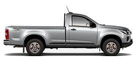 Nova Chevrolet S10 Cabine Simples 2021