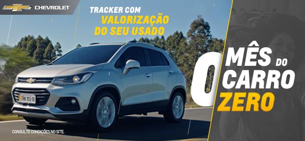 DDPInterna_julho_mes_carro_tracker