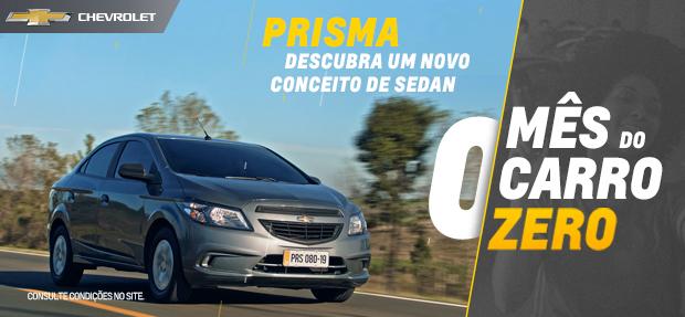 DDPInterna_julho_mes_carro_prisma