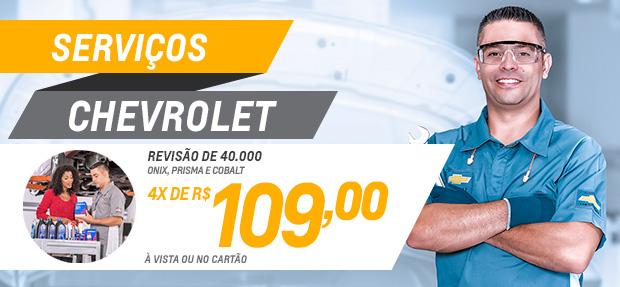 209-Reg-8,-11-e-16_-REVISaO-de-40.000-_DestaqueInterno
