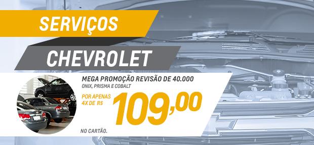 30_Dealers-Regiao-8,-11,-16_Revisao-com-condicao-imperdivel-_DestaqueInterno