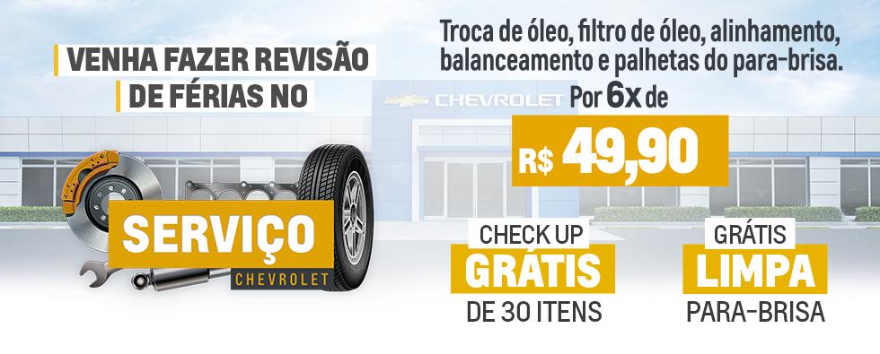 Revisao de Ferias Chevrolet