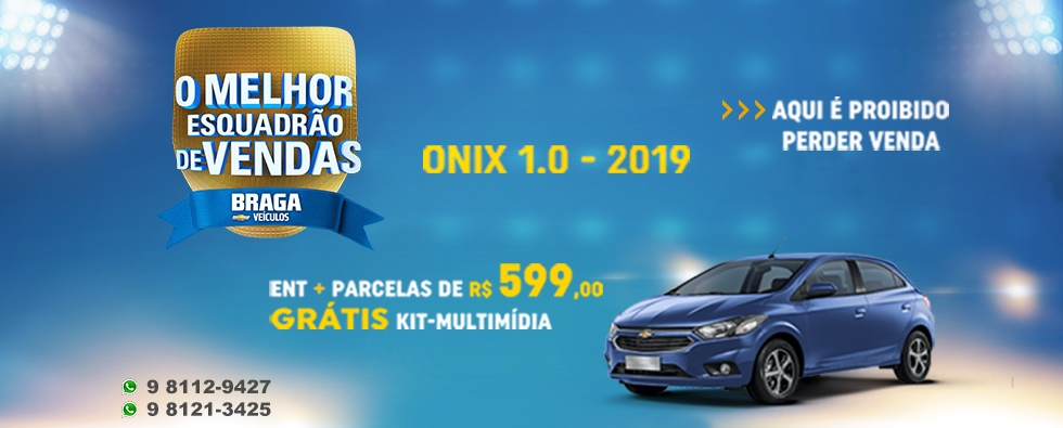 ONIX 10 2019
