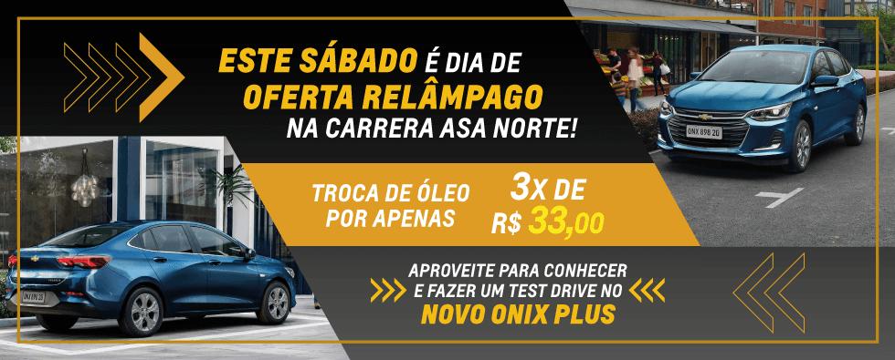 Troca de Óleo & Test Drive é na Chevrolet Carrera - Asa Norte