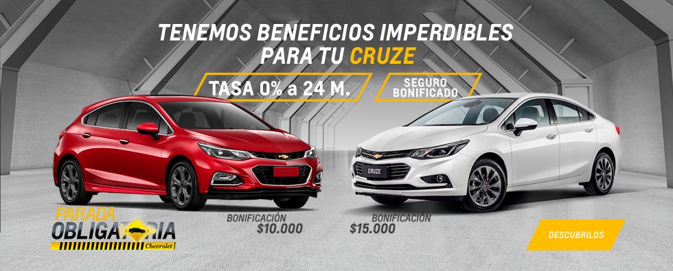 Oferta nacional Chevrolet Cruze