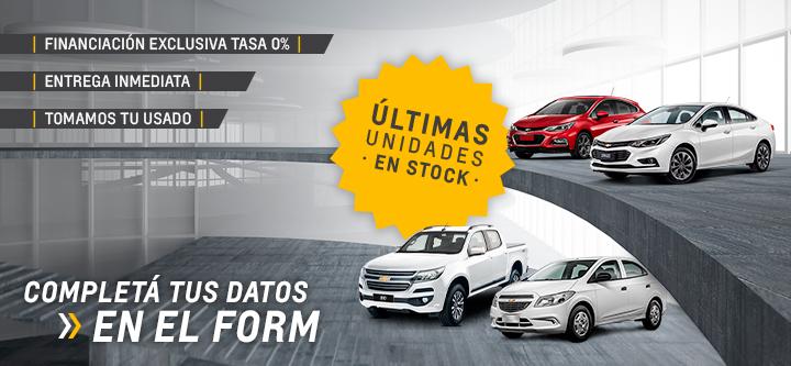 Precios Bonificados Chevrolet en Chexa Córdoba y Río Tercero