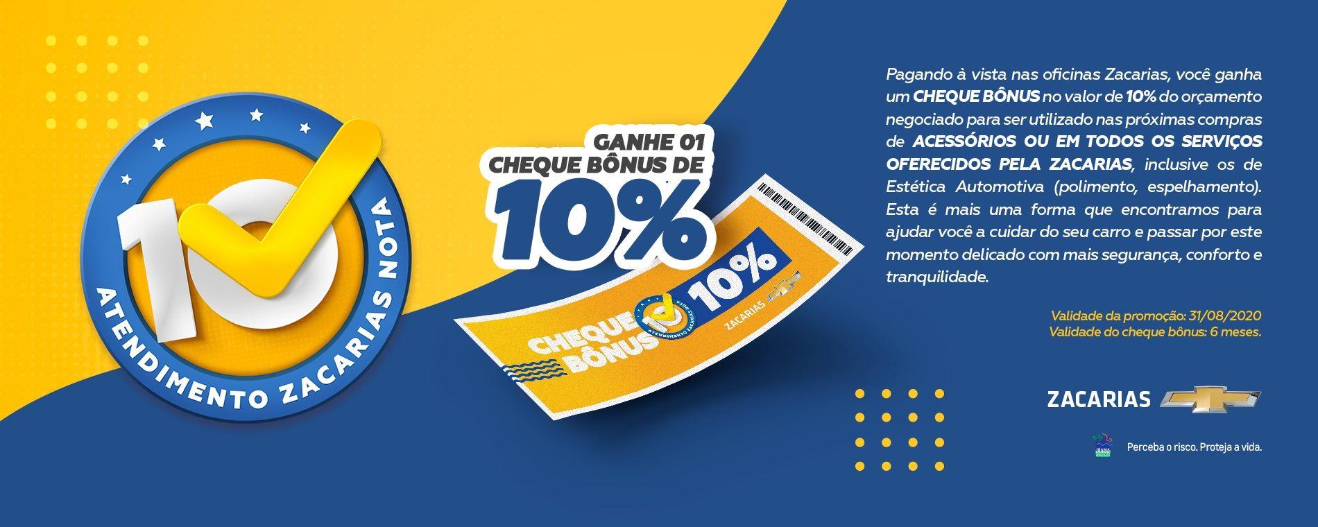 cheque-bonus-zacarias
