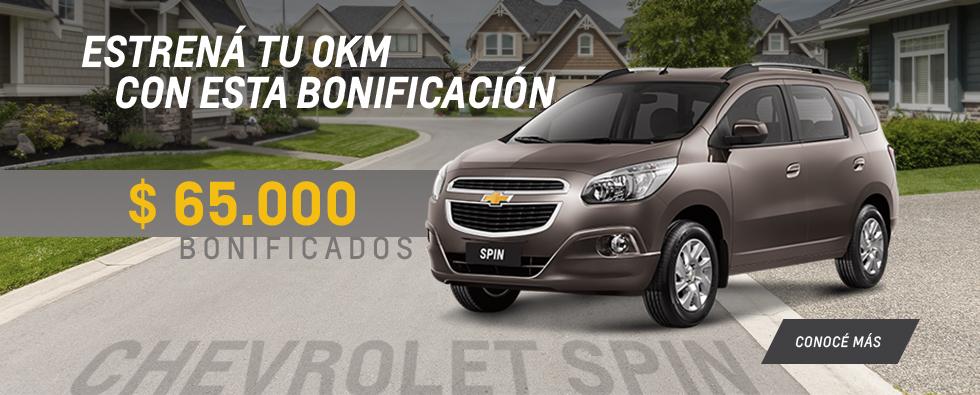 Oferta en Chevrolet Spin