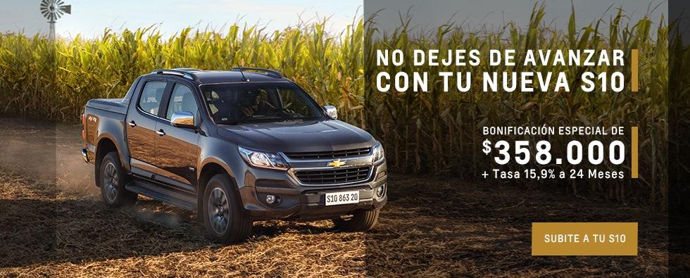 Beneficios en Chevrolet S10 0km en Comodoro Rivadavia y Las Heras