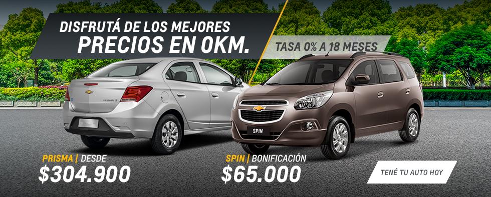 Chevrolet Spin y Prisma