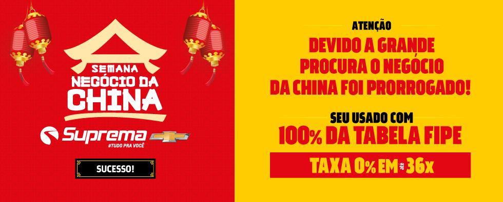 banner_site_negocio_da_china