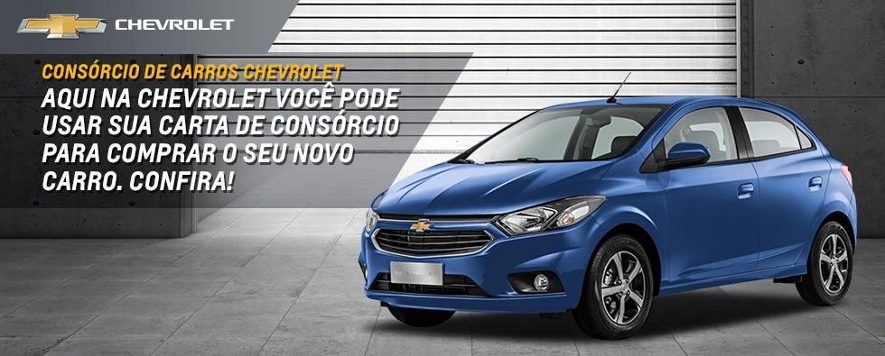 Pecas-Consorcio_V2_4