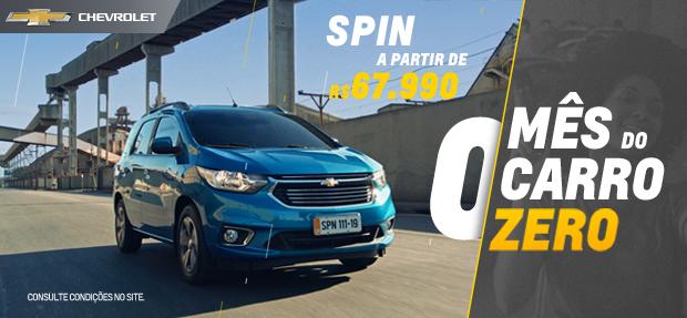 DDPInterna_julho_mes_carro_spin
