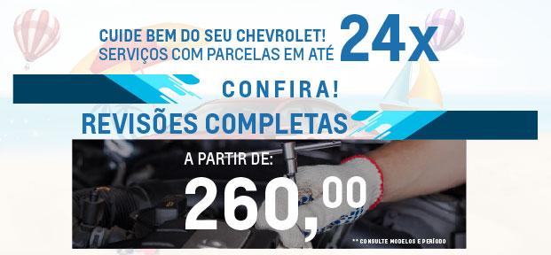 2020.01.10-BannerOfertas_Revisao_Janeiro-01