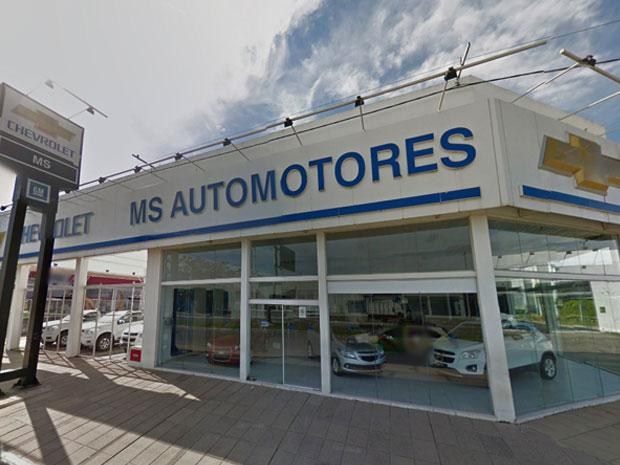 Banner Fachada MS Corrientes