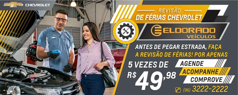 REVISAO DE FERIAS CHEVROLET SITE 2