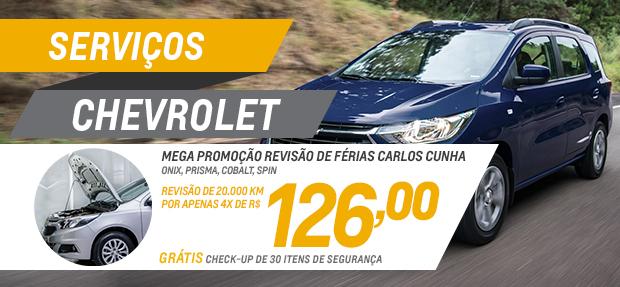 241_Carlos-Cunha_Revisao-de-Ferias_DestaqueInterno