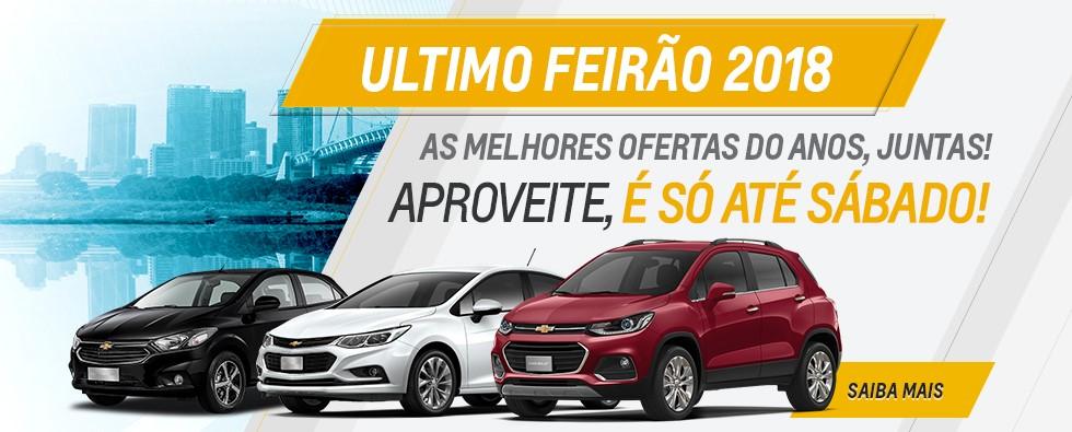 42_UVEL_ULTIMO-FEIRAO-2018-Banner