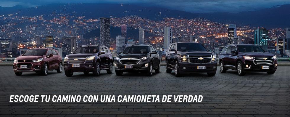 Carros Chevrolet 2018