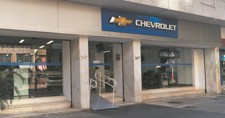 Fachada concessionária Chevrolet Simcauto Botafogo.