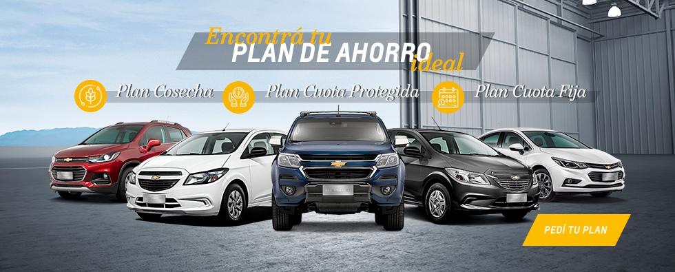 Plan de Ahorro Chevrolet en Rosario y Casilda
